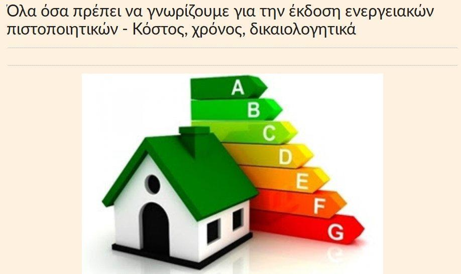worldenergynews.gr